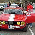 WRC arriv+®e