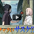 A la une : trailer naruto movie