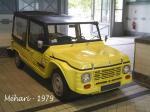 Méhari 1979 Bis (Large)