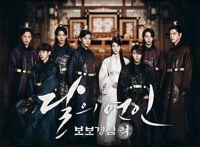 (#08 Aout) Scarlet Heart Ryeo