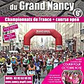 CHAMPIONNAT DE FRANCE SEMI MARATHON NANCY 2012