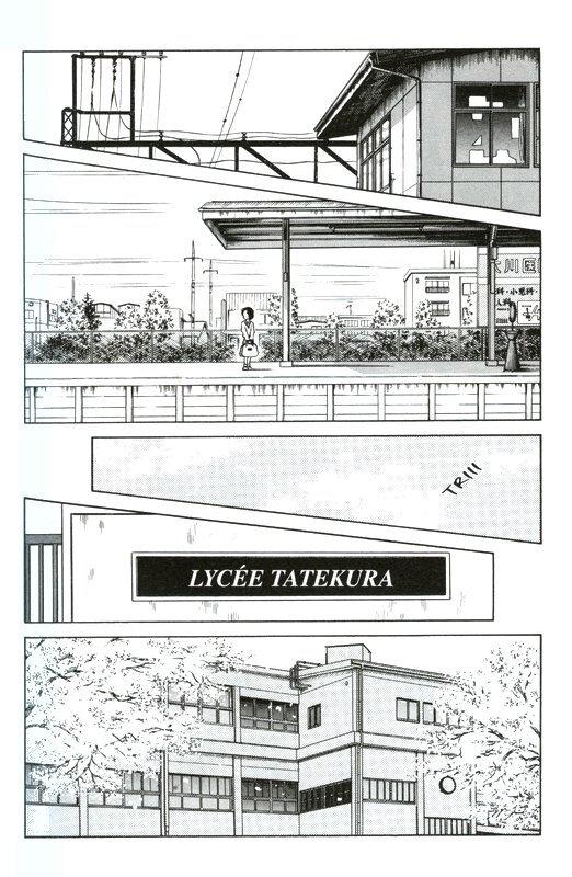 Canalblog Manga Short Program027