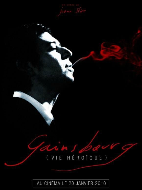 serge-gainsbourg-vie-heroique-film