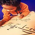 Ramenez la memoire de votre enfant a un niveau intelectuel plus eleve, les maitres marabouts