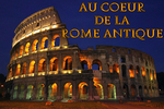 Rome_Antique