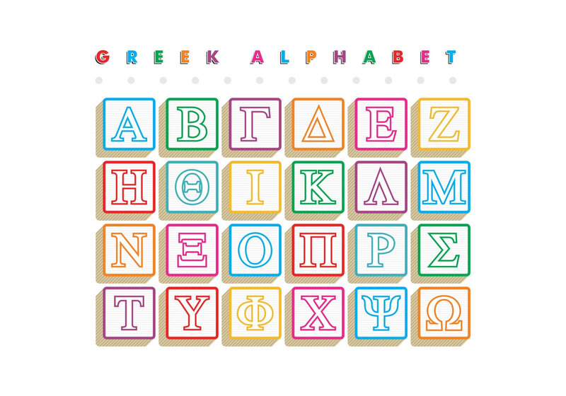 greek-alphabet-blocks-vector-free