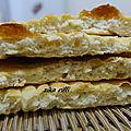 Khobz tabouna-pain tabouna ou jerdga-pain tunisien
