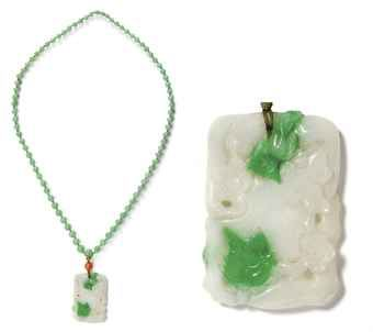 a_chinese_jadeite_pendant_with_necklace_2oth_century_d5410643h