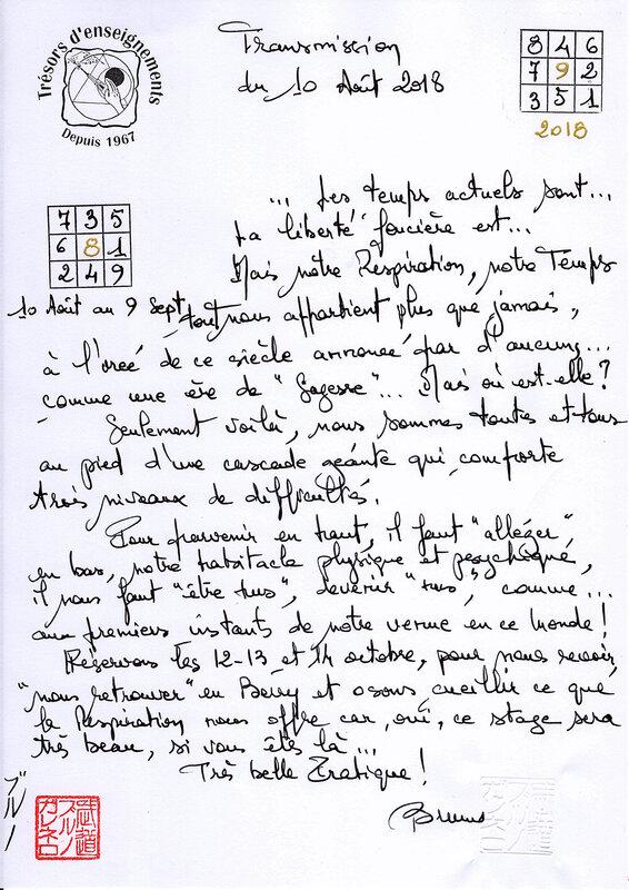 Lien manuscrit du 10 août 2018