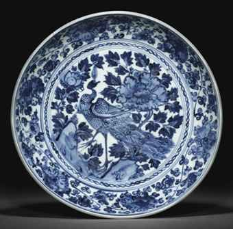 a_rare_blue_and_white_dish_ming_dynasty_15th_century_d5430778h