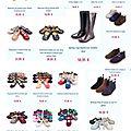 Nouvelle adresse : les chaussures pisamonas pour femmes et enfants