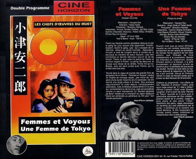 CanalBlog Cinema Ozu K705 Femmes Et Voyous Une Femme De Tokyo