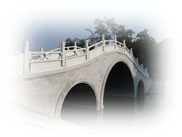 Sur le petit pont
