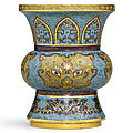 A rare cloisonné enamel and gilt-bronze archaistic 'taotie' vessel, zun, mark and period of qianlong (1736-1795)