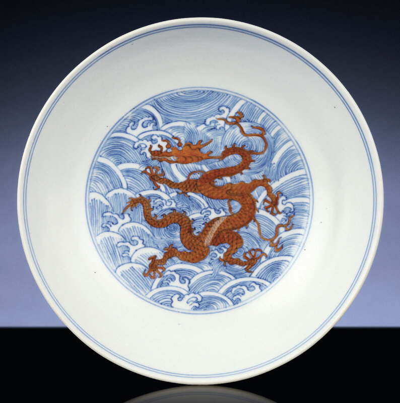 2010_HGK_02832_3212_000(an_underglaze-blue_and_iron-red_dragon_dish_daoguang_six-character_sea)