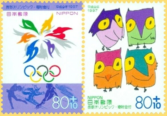Timbres Japon Nagano Affiche Mascottes
