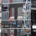 Tokyo - Ginza - Building
