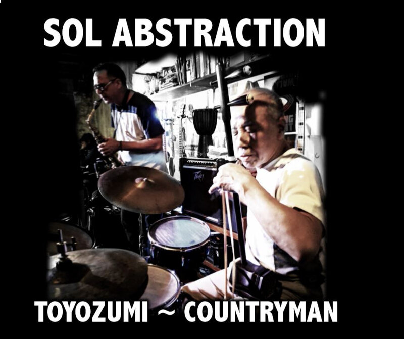 countryman sol abstraction cd cover recto