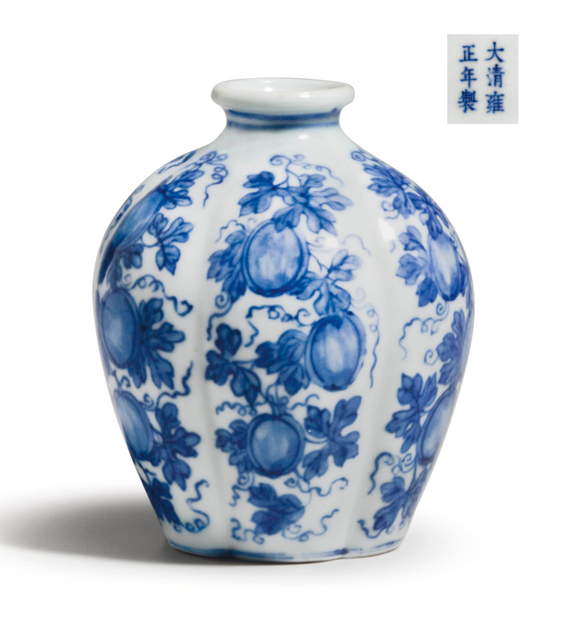 A Small Blue and White 'Melon' Jar, Yongzheng six-character mark in underglaze blue and of the period (1723-1736)
