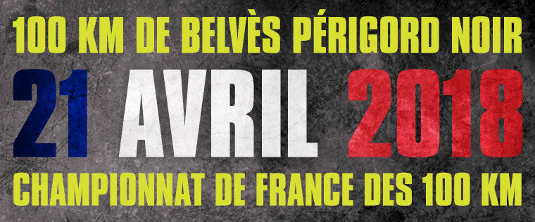 CF-2018-annonce