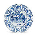 A blue and white 'sense of smell' dish, kangxi mark, circa 1700