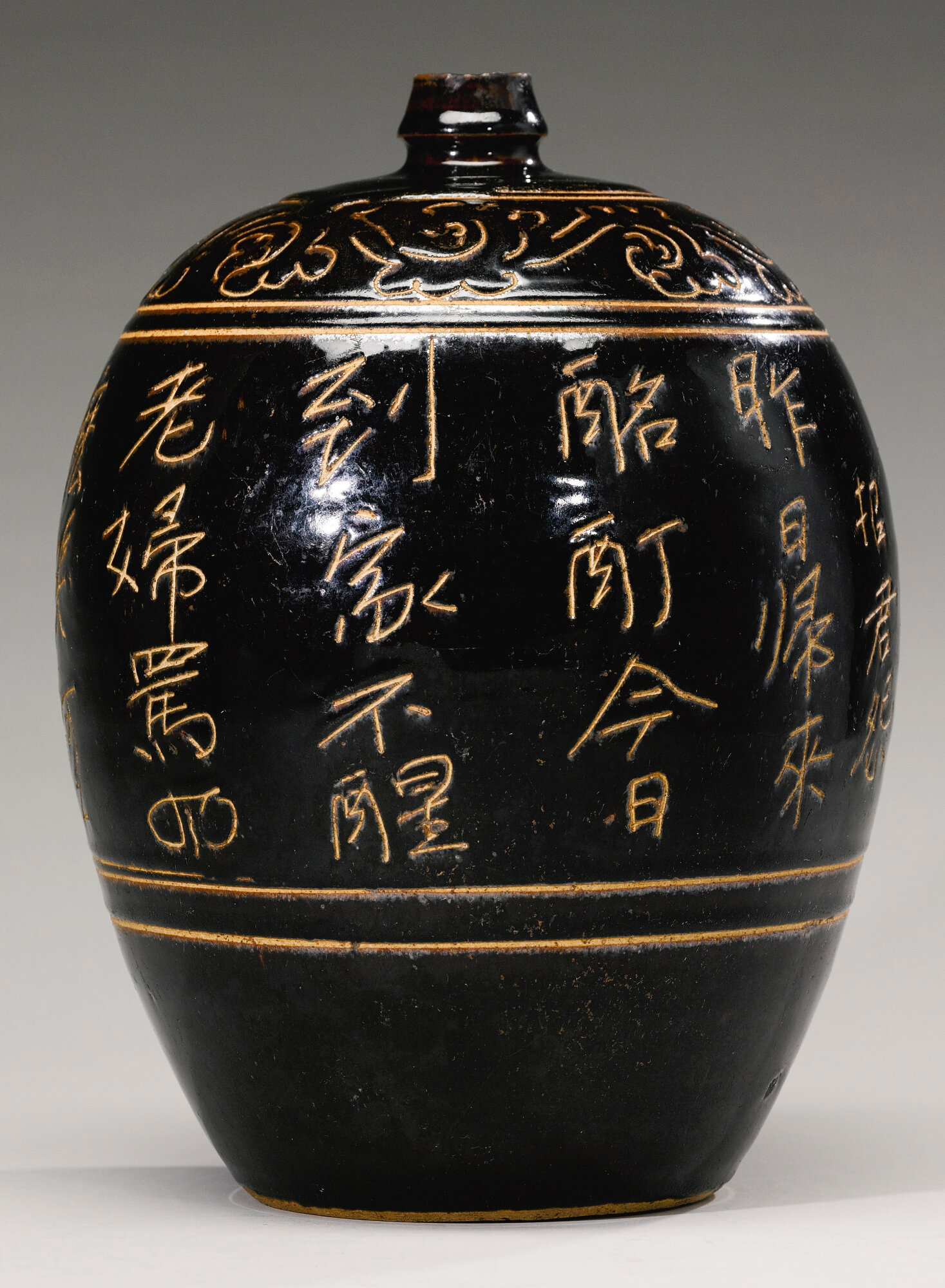 A brown-glazed jar, Jin-Yuan dynasty (1115-1366)