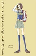 manga32