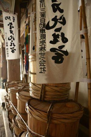1 et 2 juillet Takamatsu Kotohira 283
