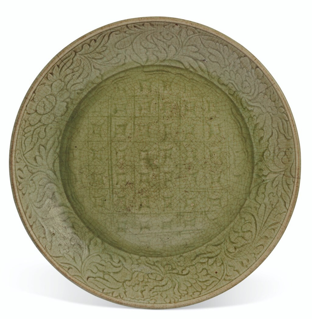 A large Longquan celadon dish, Ming dynasty, 15th century