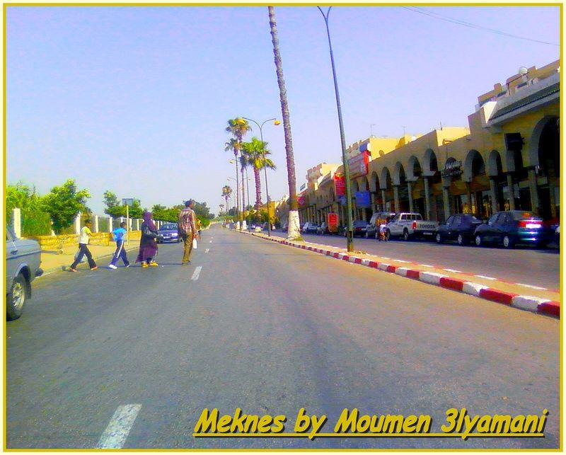 Complexe Boumayeur Méknes Médina
