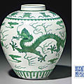 A green-glazed 'dragon' jar, daoguang seal mark in underglaze blue and of the period (1821-1850)