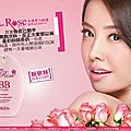[cf & pictures] skin79-bbcream