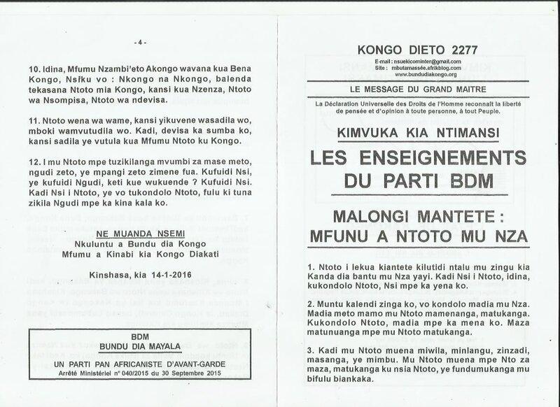 MALONGI MANTETE BDM -MFUNU A NTOTO MU NZA a