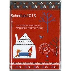 shinzi katoh agenda 2013 pm2