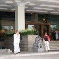 entrée hotel