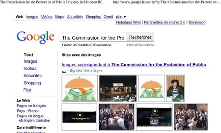 The_Commission_for_the_Protection_of_Public_Property_in_Morocco_INPBPM__