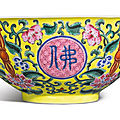 A yellow-ground 'fori changming' bowl, qianlong seal mark and period (1736-1795)