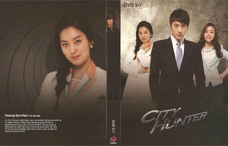 drama ch 004