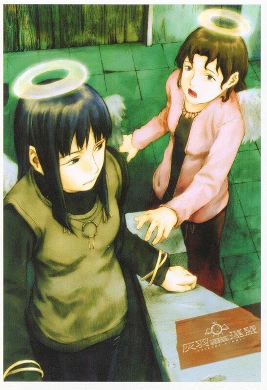 Canalblog Anime Haibane Renmei DVD Box009