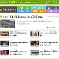 Newsweb easy