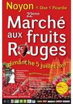 fruits_20rouges