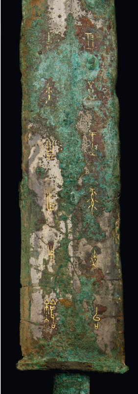 2013_NYR_02689_1234_001(a_very_rare_and_important_gold-inlaid_bronze_sword_eastern_zhou_dynast) (2)