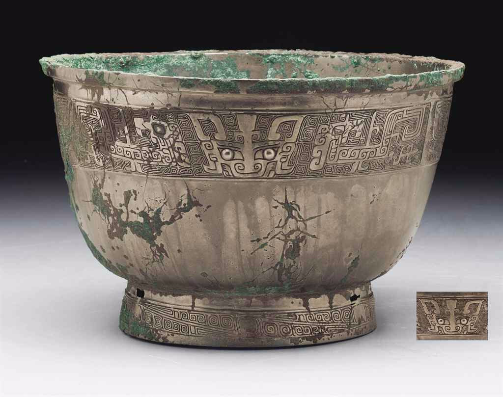 A rare bronze ritual food vessel, yu, Late Shang Dynasty, 12th-11th Century BC