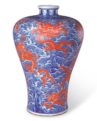 Cobalt-blue and iron-red 'dragon' meiping, seal mark and period of Qianlong