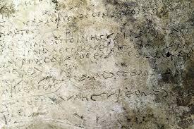 Le plus vieil extrait de l'Odyssée découvert en Grèce