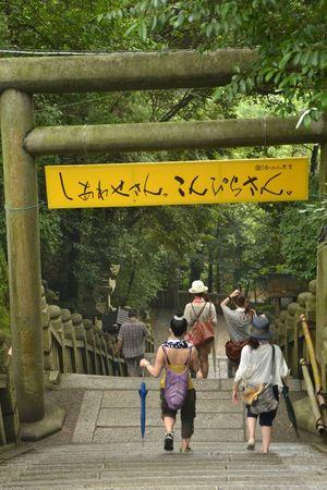 1 et 2 juillet Takamatsu Kotohira 268