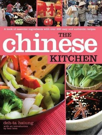 the_chinese_kitchen_a_book_of_essential_ingredients_with_over_200_authentic_recipes_kitchen_series_25400733