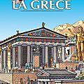 La grèce et pétra, éditions 2014
