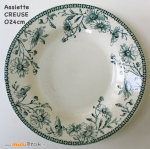 ASSIETTE-CREUSE-Gien-Valence-muluBrok