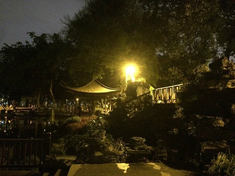 Parc liwanhu (6)